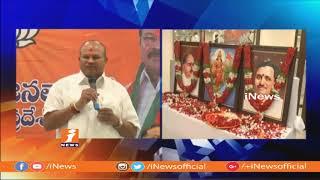 AP BJP Chief Kanna Lakshmi Narayana Comments On Chandrababu Naidu   iNews - INEWS
