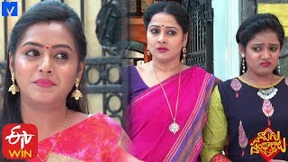 Naalugu Sthambalata Serial Promo - 27th November 2019 - Naalugu Sthambalata Telugu Serial - MALLEMALATV