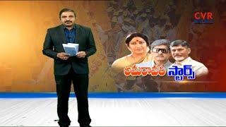 అమరావతి స్టార్స్ | Tollywood Actors meets CM Chandrababu over Election Campaign | CVR News - CVRNEWSOFFICIAL