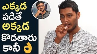 Hero Prince Cecil Reveals Other Side Of Director Teja | Must Watch | TFPC - TFPC