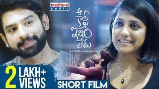 Aa Coffee Ishtam Ledu | Latest Telugu Short Film 2017 | Directed by Sujoi & Sushil - YOUTUBE