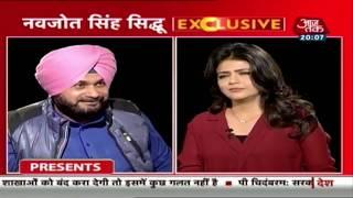 'सीधी बात' में सिद्धू ने बाजवा से गले मिलने पर दी सफाई | Seedhi Baat With Navjot Singh Sidhu - AAJTAKTV