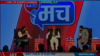iTV Network's Shaurya Samman conclave: Akhliesh Yadav says, BJP can't get our strategy - NEWSXLIVE