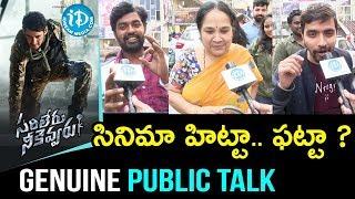 Sarileru Neekevvaru Genuine Public Talk | Mahesh Babu | Rashmika Mandanna | Vijayashanti - IDREAMMOVIES