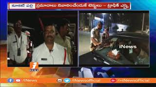 Hyderabad Traffic Police Have Conducted Daily Drunk And Drive Tests | kukatpally Limits | iNews - INEWS