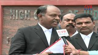 Congress Leader D.K Aruna Field Petition In High Court over TS Assembly Dissolution | CVR News - CVRNEWSOFFICIAL