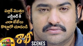 Jr NTR Gets Hailed by Public | Rakhi Telugu Movie Scenes | Ileana | Charmi | DSP | Mango Videos - MANGOVIDEOS