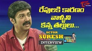 Actor Suresh Exclusive Interview | Open Talk with Anji | #15 | Telugu Interviews - TELUGUONE