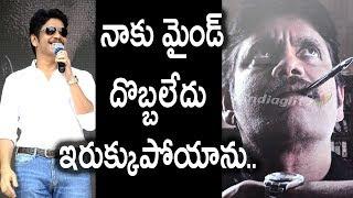 I haven't lost my mind: Nagarjuna speech at RGV film launch || #NagRGV4 || Ram Gopal Varma - IGTELUGU
