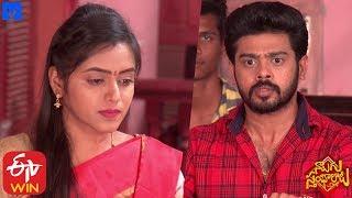 Naalugu Sthambalata Serial Promo - 26th February 2020 - Naalugu Sthambalata Telugu Serial - MALLEMALATV