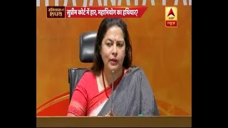 Judiciary is Being Politicised, Says Meenakshi Lekhi Over Impeachment Motion Against CJI | ABP News - ABPNEWSTV