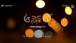 AA NISI LO | Telugu Short Film | Invite Teaser | a Vivek Athreya film [English subtitles] - YOUTUBE