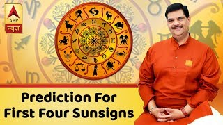 Daily Horoscope: Prediction for first four sunsigns for January 15, 2019 - ABPNEWSTV