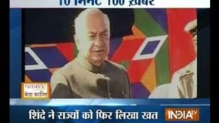 News 100 8/3/14 11 AM - INDIATV