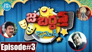 Telugu Movie Comedy Scenes - The Jabardasth Show || Just for Laughs || Episode 03 - IDREAMMOVIES
