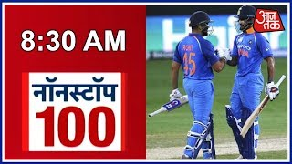 India Steamroll Past Pakistan In Asia Cup; 50 For Rohit Sharma | Nonstop 100 - AAJTAKTV