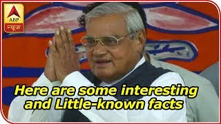 Here are some of former PM Atal Bihari Vajpayee's favourite things - ABPNEWSTV