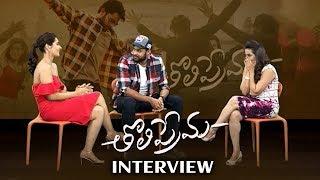 Varun Tej and Raashi Khanna Hilarious Interview About Tholi Prema | TFPC - TFPC