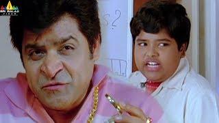 Ali and Bharath Comedy Scenes Back to Back | Oye Telugu Movie Comedy | Sri Balaji Video - SRIBALAJIMOVIES