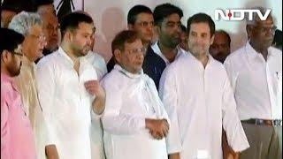 बिहार: कांग्रेस-RJD के बीच सीटों पर बनी बात - NDTVINDIA