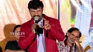 Praytham Movie Press Meet | TFPC - TFPC