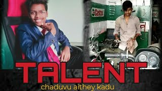 Talent (chaduvu aithey kadu) | latest telugu short film 2019 | by shiva kumar | be like shiva | - YOUTUBE