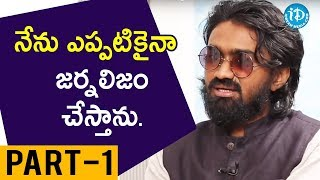 Arjun Reddy Movie Actor Rahul Ramakrishna Exclusive Interview Part #1 || Talking Movies With iDream - IDREAMMOVIES