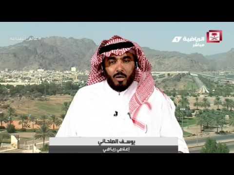 يوسف الصلحاني : فيصل بن تركي وصف محمد نور بالغير أخلاقي وعلينا أن لا نسترجع الماضي || #عالم_الصحافة