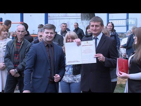 В Воронежской городской Думе большое внимание уделяют развитию спорта