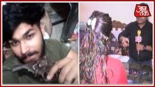 Delhi के पुलिसवाले के गुंडे बेटे को गिरफ्तार कराने वाली लड़की आयी सामने   Exclusive - AAJTAKTV