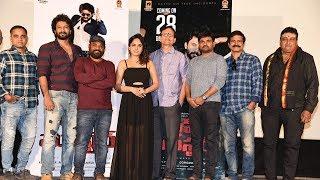 Bluff Master Movie Success Meet   Satyadev   Nandita Swetha   TFPC - TFPC