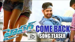 Hyper Come Back Song Teaser | Ram | Raashi Khanna - idlebrain.com - IDLEBRAINLIVE
