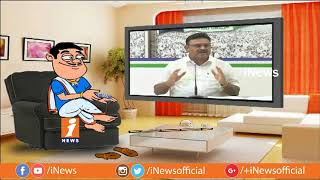 Dada Political Punches On YSRCP Leader Ambati Rambabu Over River Links In AP | Pin Counter | iNews - INEWS