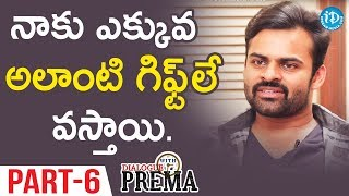 Sai Dharam Tej Exclusive Interview Part#6 || Dialogue With Prema | Celebration Of Life - IDREAMMOVIES