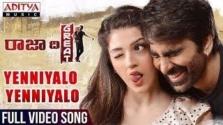 Yenniyalo Yenniyalo Full Video Song | Raja The Great Videos | Ravi Teja, Mehreen | Sai Kartheek - ADITYAMUSIC