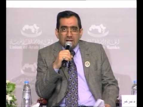 UAB conference Iraq - Session 4 - Dr Abdel Hussein Al Anbaki