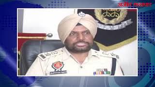 video : हथियारों सहित तीन व्यक्ति गिरफ्तार