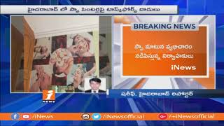 Task Force Police Raids On Spa Centers In Hyderabad | 2 Accused Into Custody | iNews - INEWS