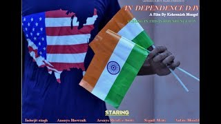 IN DEPENDENCE DAY