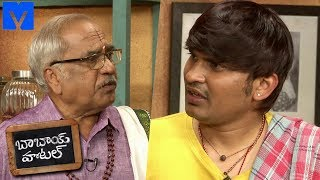 Babai Hotel 13th March 2019 Promo - Cooking Show - G V Narayana,Jabardasth Rakesh - MALLEMALATV