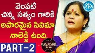 Classical Dancer Swathi Somanath Exclusive Interview Part #2 || Nrithya Yathra With Neelima - IDREAMMOVIES
