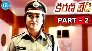 Kiran Bedi Full Movie Parts 2/13 || Malasri || Ashish Vidyarthi - IDREAMMOVIES