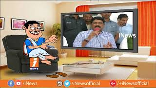 Dada Political Satires on Ganta Srinivasa Rao Over His Comments on Modi | Pin Counter | iNews - INEWS