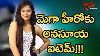 Anasuya Item Song in Mega Hero #FilmGossips - TELUGUONE