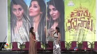 'Tanu Vachenata' is not a horror film : Rashmi Gautam || Song Launch event || Chanti - IGTELUGU
