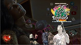 LIFE IS BEAUTIFUL//  latest Telugu Short Film //Directed by Krishna Chaitanya - YOUTUBE
