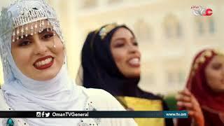 #من عمان | الإثنين 11 فبراير 2019م