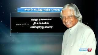 Dr. APJ Abdul Kalam's life path