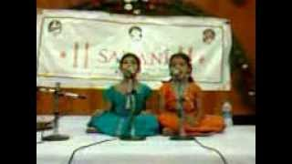 Saarani Music Educational Trust