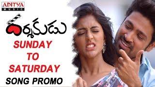Sunday To Saturday Song Promo | Darshakudu Songs |  Ashok, Eesha - ADITYAMUSIC